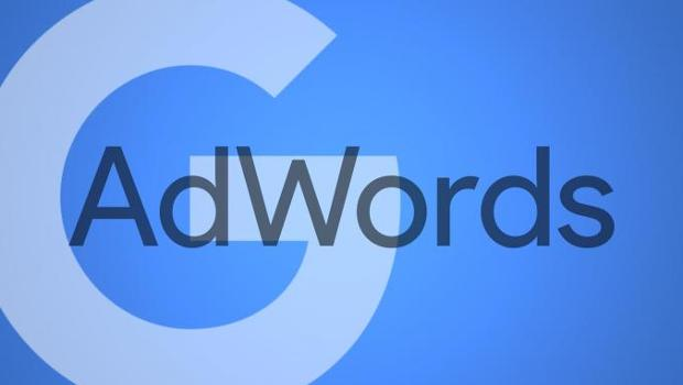 adwords remarket guide