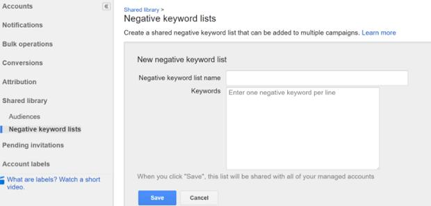 adwords shared negative keyword lists
