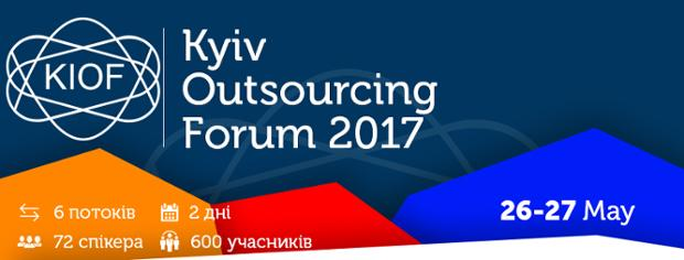 outsourcing forum