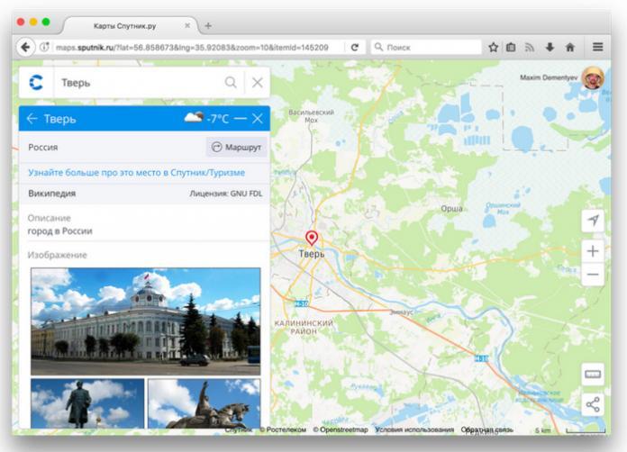 Sputnik Maps Updated Interface SEO Hero - Satellite map sites