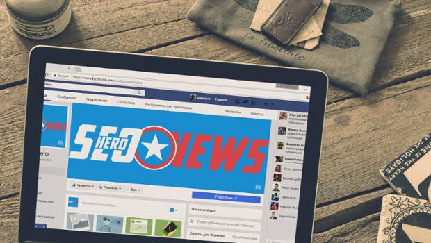 seo hero in facebook