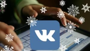 vk appeared deletes stories