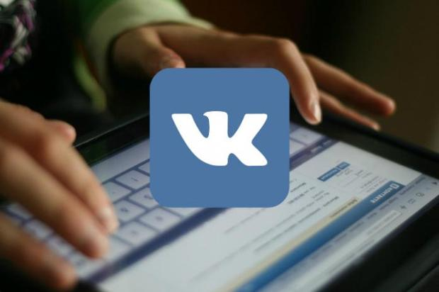 vk mobile devices