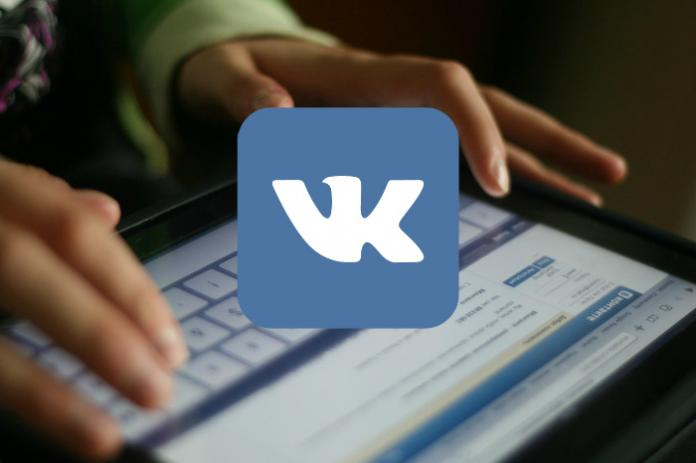 Vk promotion ghostwriters philippines