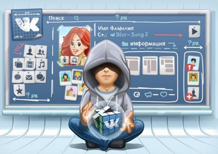 Service VK Stories uses 13 million people per week - SEO Hero