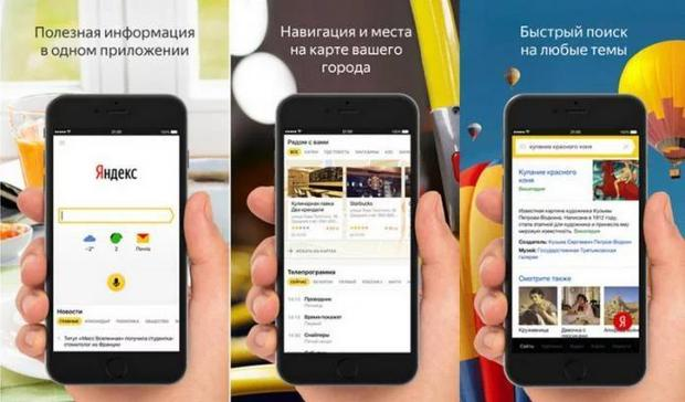 yandex update application